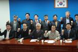 한국당 농림축수산특위 발족…이완영 위원장 선임