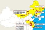 중국내 아프리카돼지열병(ASF) 급속 확산…국내 국경 검역 강화