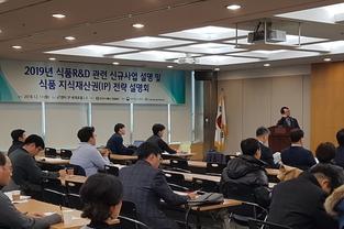 미래형혁신식품 기술개발 예산지원 '원천기술 확보' 관건