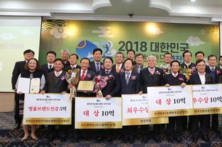 '축산물브랜드 경진대회' 녹색한우·도드람한돈 대상 차지