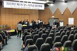 한우자조금관리위원회 민경천 위원장 연임 성공