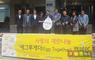 계란자조금, 구로구청서 '에그투게더' 캠페인 첫시동