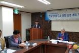 한우정책 논리개발 등 역할의 한우정책연구소 본격 활동 개시