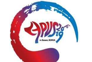 'AVPS 2019' 개최지 부산서 서울로 변경…ASF 문제 해결 집중