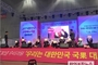 행복한 과일축제 '대한민국 과일산업대전' 11월 개막