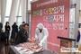 한우농가·바이어 상생의 장…한우유통바이어대회 성황