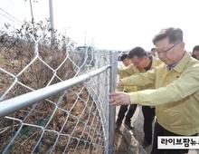 """김현수 장관 """"ASF, 문제는 지금부터…긴장의 끈 조이자"""" 농가 서한"""