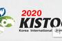 한국국제축산박람회, 7월로 또다시 연기