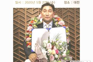 이홍재 대한양계협회장 연임 성공