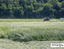 원유 국가잔류물질검사제 도입·유기축산물 인증 단일화