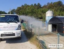 5년내 ASF 발생·물·토양서 바이러스 검출지역 '중점방역관리지구' 지정