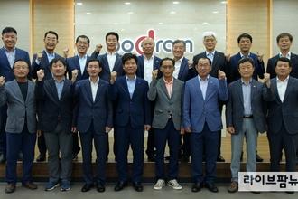 '신선함·가치향상·협동'…도드람, 창립 30주년 맞아 2030 비전 선포
