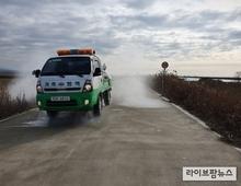 조류인플루엔자 방역 취약 토종닭 방사사육 금지 요청