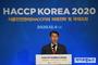 비대면 생중계로 열린 'HACCP KOREA 2020' 성공적 마무리