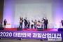 과일축제 '대한민국 과일산업대전' 온라인 개막
