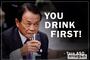 """서경덕 교수 """"후쿠시마 오염수 먼저 마셔봐라"""""""