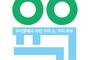'100년 육우' 브랜드 가치 함축 CI 리뉴얼 단행