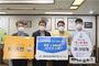 수목원농장, '에그투게더(Egg Together) 캠페인' 동참