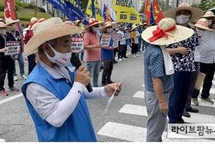 김현수 농림축산식품부 장관 온라인발매 반대 입장 변함 없다고 밝혀